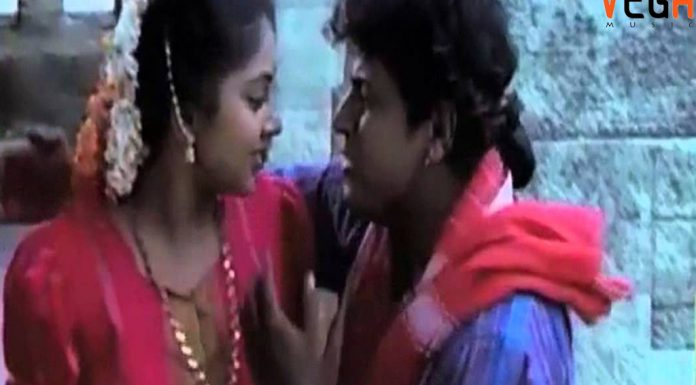 Janumada Jodi Kannada Movie Janumada Jodi Neenu Video song