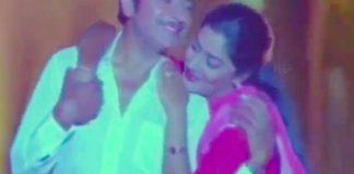 Jwalamukhi Movie Eko Eno Ee Nanna Manavu Video Song kannada