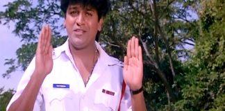 Kannada Ene Kunidaduvudennedeyu Video Song Inspector Vikram movie