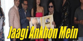 Launch Of Jaagi Ankhon Mein Tu Hi Tu Chief Guest Bappi Lahiri TVNXT BOLLYWOOD