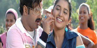 Maharadhi telugu Movie Songs - Mangamma Mangamma Song
