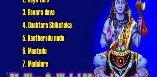Mallige Sallisiri Mahadevanige - Lord Shiva Songs - Devotional Songs - Vol 1