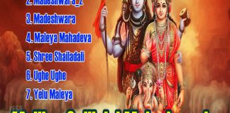 Mallige Sallisiri Mahadevanige - Lord Shiva Songs - Devotional Songs - Vol 2