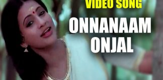 Onnanaam Onjal Video Song | Aalkoottathil Thaniye Malayalam Movie
