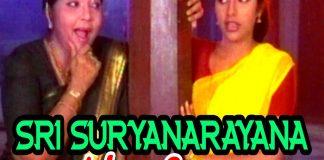Mangammagari Manavadu Movie Sri Surya Narayana video Song