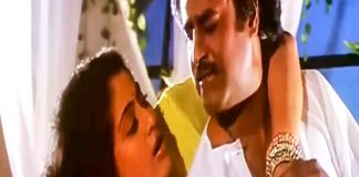 Mannan Tamil Movie Songs Adikuthu Kuliru Song