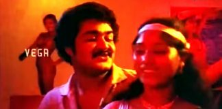Mohanlal Dance with Item Girl Romantic Malu Song copy