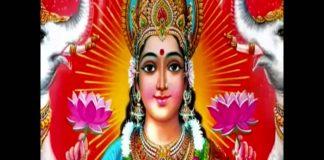 Most Power Full Lakshmi Gayathri Mantram - Om Bhur Bhuva Swaha