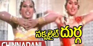Naxalite Durga - Movie Songs Chinnadani Vallo Video Songs