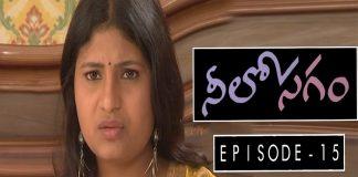 Neelosagam Telugu TV Serial Episode # 15