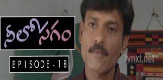 Neelosagam Telugu TV Serial Episode # 18