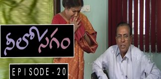 Neelosagam Telugu TV Serial Episode # 20