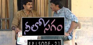 Neelosagam Telugu TV Serial Episode #21