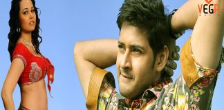 Nuvve Naa Bangaram Movie offical video song