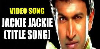 Puneeth Raj Kumar & Bhavana Jackie Jackie Title Song Latest Song copy
