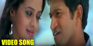 Puneeth Rajkumar & Bhavana Eradu Jadeyannu Melody Song Jackie kannada movie