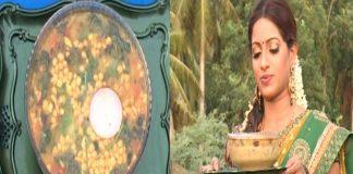 Ramzan Special Mutton Keema Masala Ganji Recipe Udaya Bhanu
