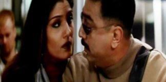 Raveena Tandon and Kamal Hasan Romantic Song Kannulalo Merupu Song Abhay telugu Movie