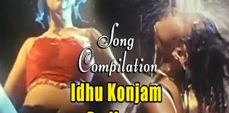 Romantic Item Song Of Abhinaya Sree Ethu Konjam Puthusu