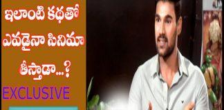 Saakshyam Telugu Movie Interview Bellamkonda Sreenivas, Pooja Hegde