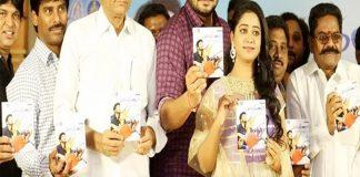 Sagara Theeramlo Telugu Movie Audio Launch Dishanth, Aishwarya TVNXT Telugu copy
