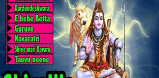 Shivalila