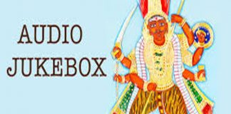 Shree Veerabhadreshwara Kapadappa Audio Jukebox Kannada Devotional Songs