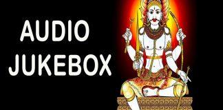 Shree Veerabhadreshwarane Ninna Padake Vandane Audio Jukebox Kannada Devotional Songs