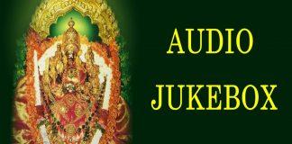 Shri Chamundeshwari Kannada Devotional Songs (1)