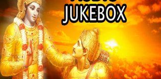 Shrimad Bhagwat Geeta audio jukebox-4 is for devotional listeners in kannada.
