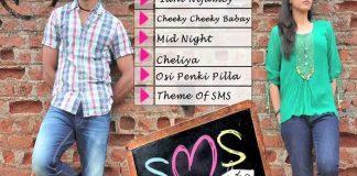 Siva Manasulo Sruthi(SMS) Telugu Movie - Audio Juke Box