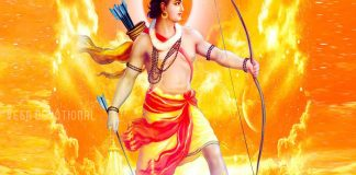 Sri Rama Jayam Video Song copy