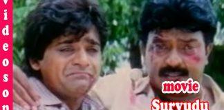 Suryudu - Telugu Movie Songs Maa Thandri Suryuda Video Song copy