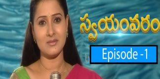 Swayamvaram Telugu TV Serial Episode 1