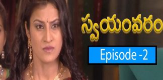 Swayamvaram Telugu TV Serial Episode 2