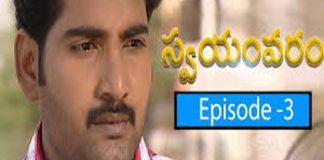 Swayamvaram Telugu TV Serial Episode 3