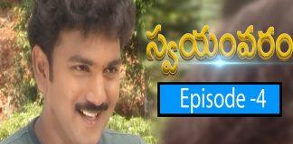 Swayamvaram Telugu TV Serial Episode 4
