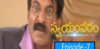 Swayamvaram Telugu TV Serial Episode # 7