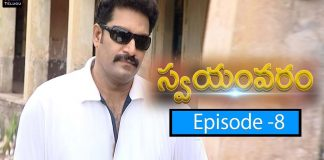 Swayamvaram Telugu TV Serial Episode #8