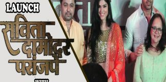 Trailer Launch Of Marathi Film Savita Damodar Paranjpe With John Abraham TVNXT BOLLYWOOD