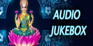 Vara Maha Lakshmi Vara Needamma - Audio Jukebox - Kannada Devotional Songs