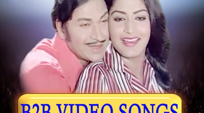 Vasantha Geetha Movie Back To Back Songs Dr Rajkumar & Gayathri