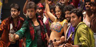 Yaruku Theriyum Song - Yaruku Theriyum Tamil Movie