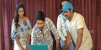 naga chaithu launch