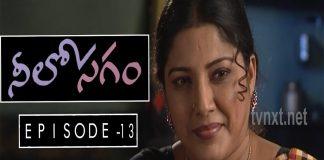 neelosagam Telugu TV Serial Episode 13