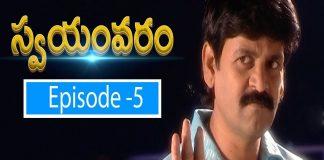 swayamvaram serial episode 5