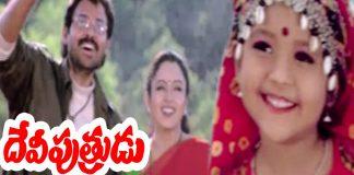 Aakasham Loni Video Song -Devi Putrudu Movie