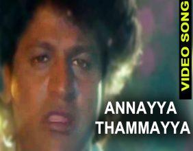 Ade Raaga Ade Haadu Annayya Thammayya Kannada Video Songs