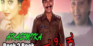 Akasmika Kannada Movie Back to Back Video Songs