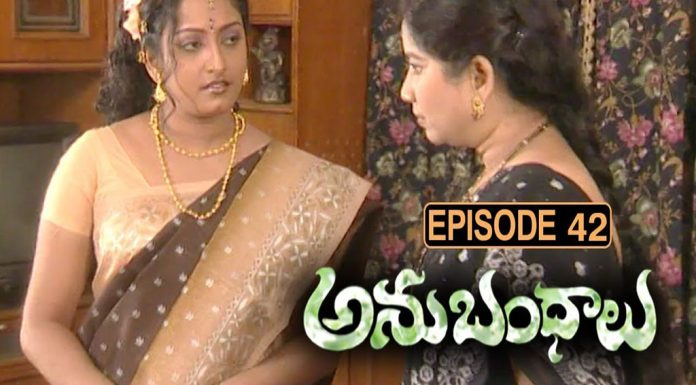 Anubhandhalu Telugu TV Serial . Episode # 42